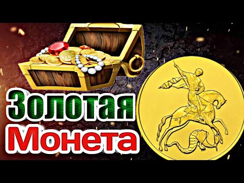 50 рублей 2012 Георгий Победоносец