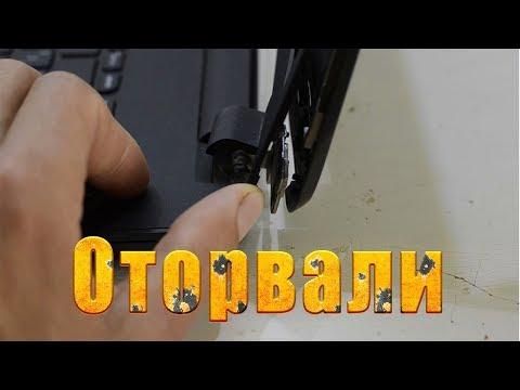 Ремонт петель ноутбука не замена