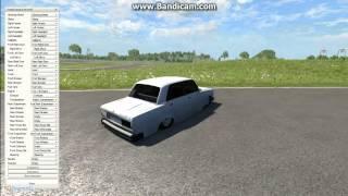 Как занизить машину в Beam NG Drive (Видео урок)