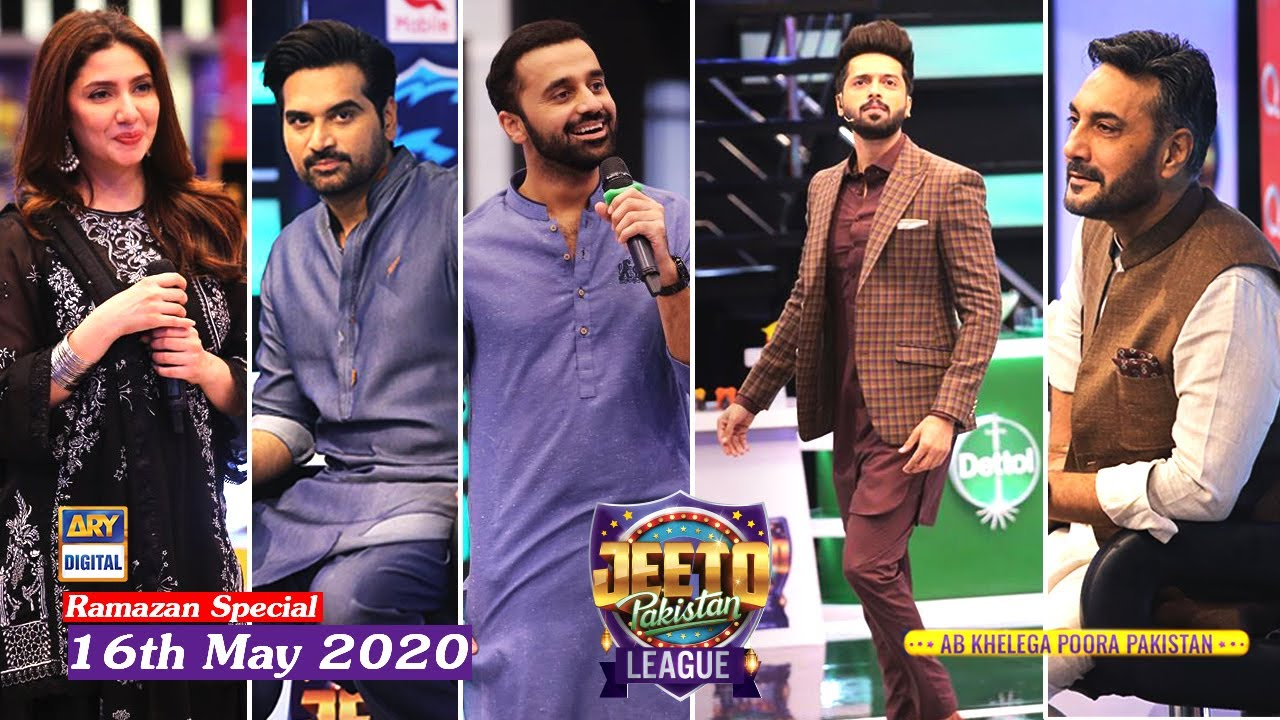 Jeeto Pakistan League | Ramazan Special | 16th May 2020 | ARY Digital