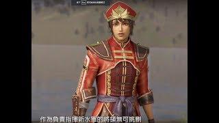真・三國無雙8 https://store.playstation.com/#!/ch-tw/tid=CUSA09656...
