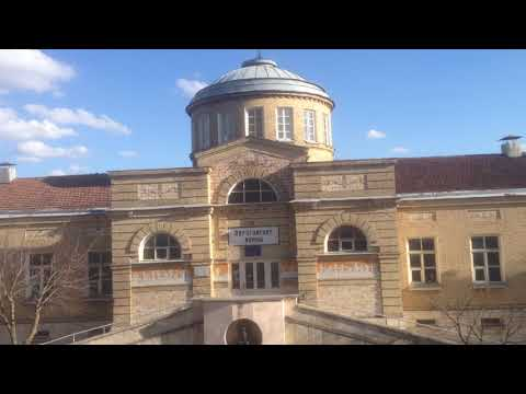 Пироговские Ванны, город Пятигорск. Отдых на курорте, путёвки в санатории