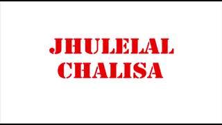 Jhulelal chalisa by gurmukh chughria