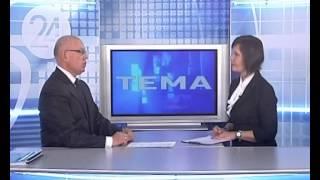 видео Страхование авиаперевозок