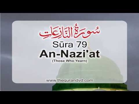 Surah 79 – Chapter 79 An Naziat  HD Quran with English translation by Abdullah Yousaf Ali
