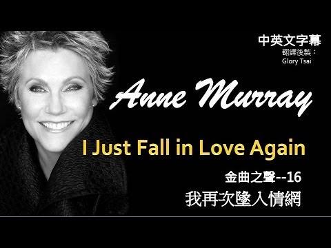 金曲之聲--016 I Just Fall in Love Again 我再次墮入情網Anne Murray..中英文字幕