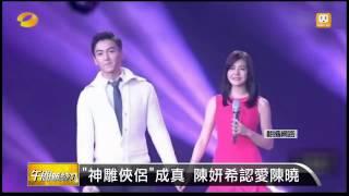 32歲的陳妍希在《神雕俠侶》裡飾演小龍女,跟楊過陳曉假戲真做,被拍到...