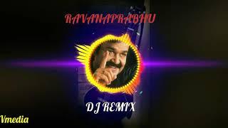 Kombedu kuzhal Еду malore DJ ремікс від ravanaprabhu кіно
