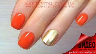 Дизайн ногтей гель-лак shellac - Дизайн ногтей MINX (видео уроки дизайна ногтей)