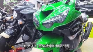 [特別採訪] 台南 尚昌車業 with ZERO/SPORTS MOTO OIL 日本零機油