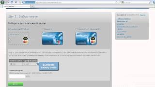 Новости WebMoney: Создание виртуальной карты MasterCard(WebMoney объявляет о появлении новой услуги. Теперь на сайте сервиса WM-card.com можно заказать карту платежной..., 2010-09-08T11:27:24.000Z)