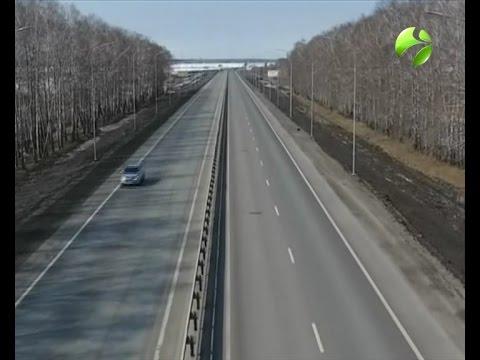 Федеральную трассу Тюмень - Ханты-Мансийск планируют расширить в два раза