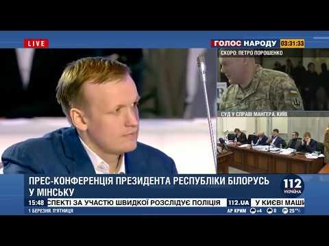 Лукашенко: Крым в моем присутствии, был признан территорией Украины