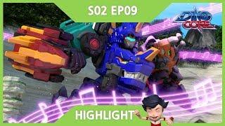[DinoCore] Highlight   DinoStar Concert   Dinosaur Robot   S02 EP09