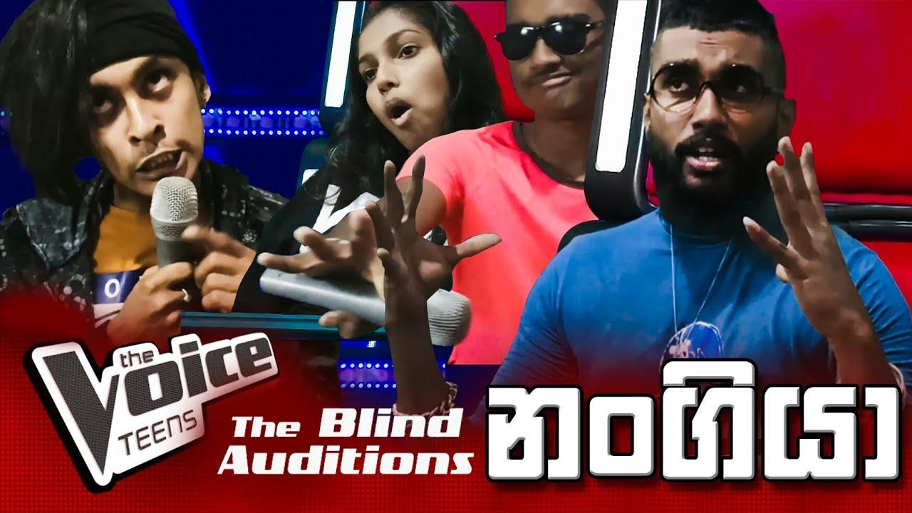 Ba nawathanna Parody Song | the voice teen sri lanka