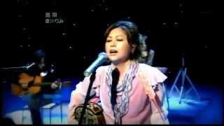 """The Soul of Japanese Okinawan 『Rimi Natsukawa』 folk Music singer..."