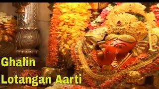 Download Hindi Video Songs - Ghalin Lotangan Aarti Siddhivinayak Temple | Priest From Siddhivinayak Temple