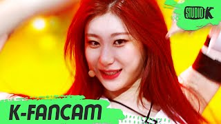 [K-Fancam] 있지 채령 직캠 '마.피.아. In The Morning ' (ITZY CHAERYEONG Fancam) l @MusicBank 210507