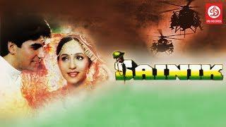 Sainik || Bollywood Movie ||  Akshay Kumar, Ashwini Bhave, Ronit Roy