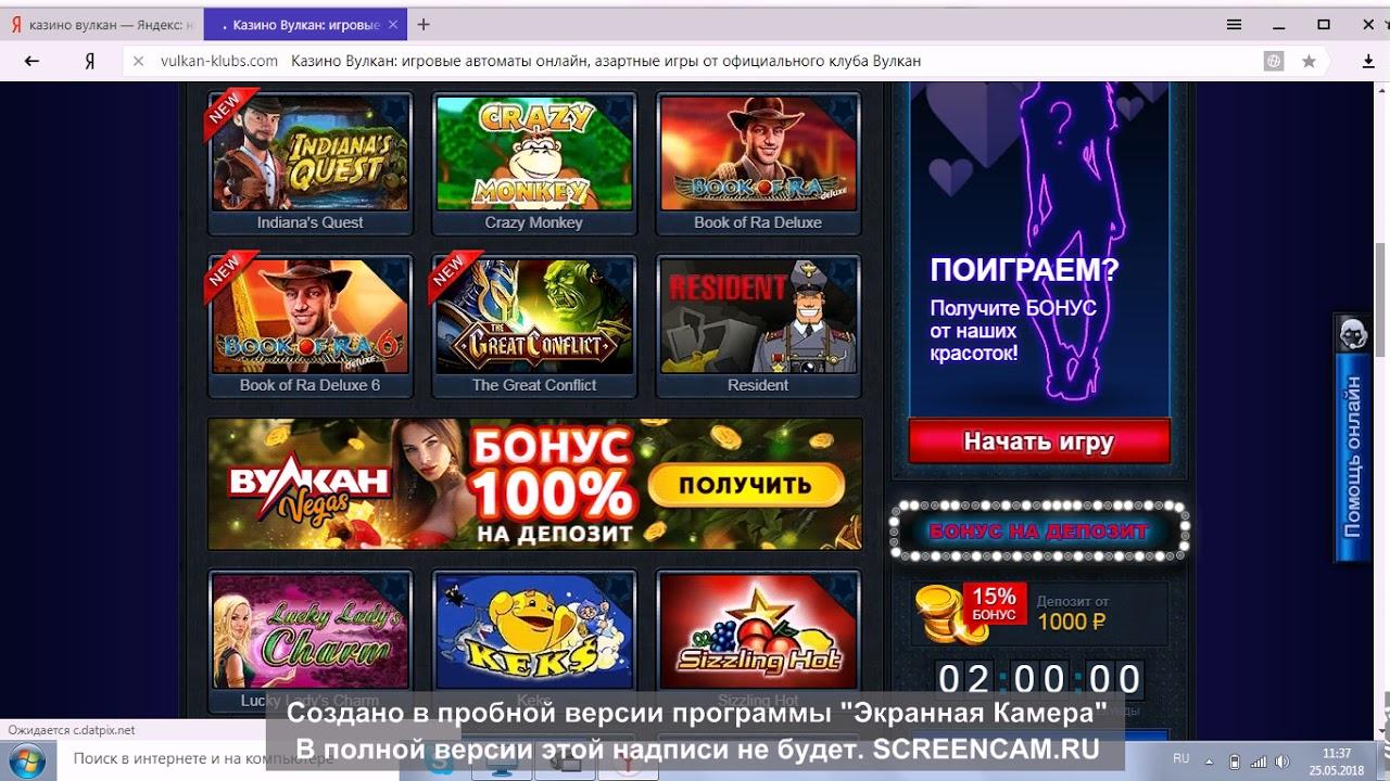 казино онлайн kazino vulkan official info