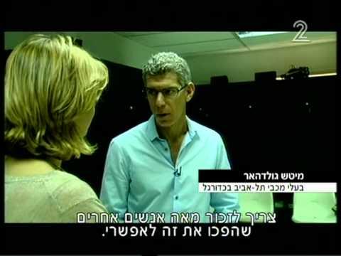 מיץ גולדהאר בראיון לערוץ 22-דנה וויס