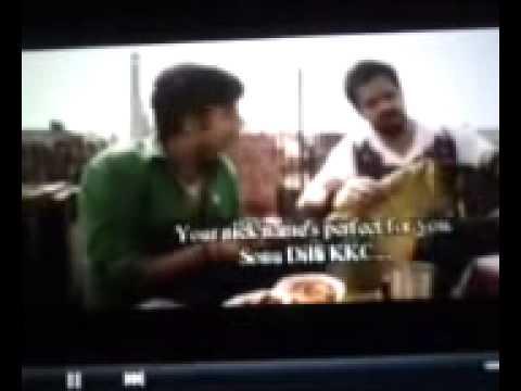 Sonu Dilli KKC - Kutti Kameeni Cheez