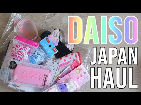 DAISO JAPAN HAUL 2019! | Beauty, Accessories, Bags + more 💖