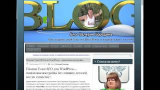 MyPayingAds - заработок на платных ссылках (cashlinks)