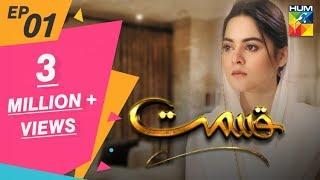 qismat-episode-01-hm-tv-drama-31-august-2019