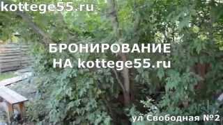 видео Офисы в Омске, сдам офисы в Омске, сдаю, сниму или арендую офисы на omsk.avizinfo.ru - Бесплатные объявления Омск