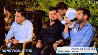 Jegr Media w Nuri Garmyani - Daneshtne Soran Matar 2017 - Track 2