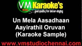 Un Mela Aasadhaan Karaoke