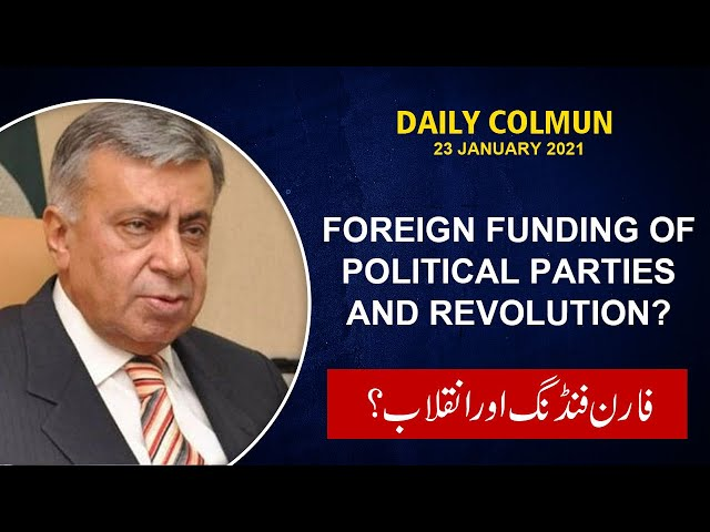 Foreign Funding Of Political Parties And Revolution | Daily Column | Arif Nizami | 9 News HD