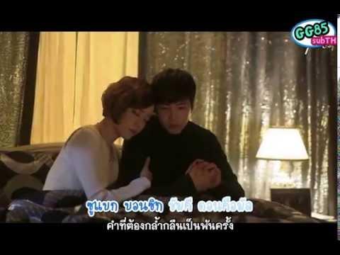 [Karaoke Thaisub] Words I Couldn't Say Yet - Hongki & Choa