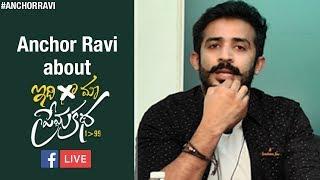 Anchor Ravi About Idi Maa Prema Katha Movie | Anchor Ravi FACEBOOK Live with Lobo | #AnchorRavi