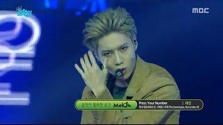 160312 [Viewable] TAEMIN (태민) - Press Your Number @ MC0r3