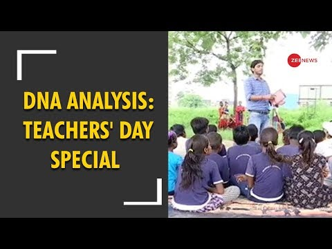 DNA Analysis: Why no one wants to choose teaching as profession in our country?