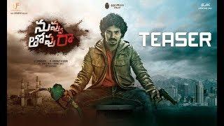 Telugutimes.net Nuvvu Thopu Raa Official Teaser