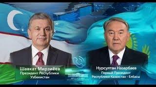 Телефонный разговор Президента Узбекистана с Первым Президентом Казахстана