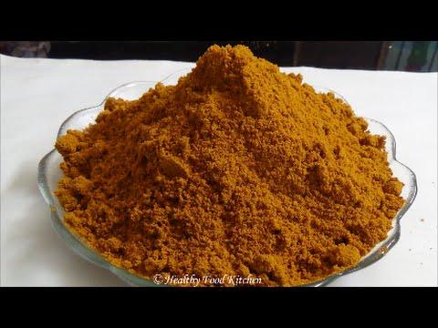 Curry Masala Powder Recipe-Homemade Curry Masala Powder Recipe By Healthy Food Kitchen