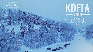 Первый снег / Алтайские Альпы / пухляк 2019/ KOFTA VLOG