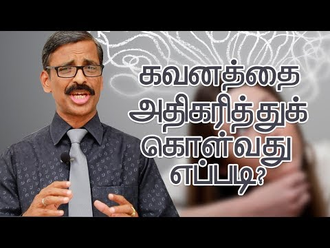 How to increase your concentration? Tamil Self Development video- Madhu Bhaskaran