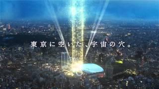 【CF】 TeNQ オープン1周年記念