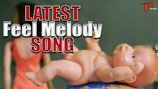 Alone || Feel Bad Melody Song || Directed by Janga Stalin Reddy - TeluguOneTV