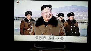 Передача северокорейского ТВ