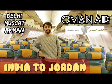 Delhi to Jordan (Amman) Via Muscat (Oman) : OMAN AIR : Muscat Airport