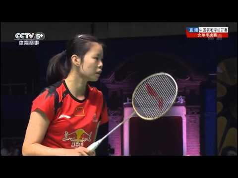 [HD] SF - WS - Li Xuerui Vs Han Li - 2013 China Open