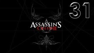 Прохождение Assassin's Creed II: 31я часть ФИНАЛ(Подписывайтесь на канал: http://www.youtube.com/user/PomodorkaZR?feature=mhee Вступайте в группу вконтакте: http://vk.com/pomodorka_zr Можно..., 2012-08-17T05:58:17.000Z)