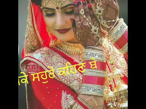 WhatsApp status. Ik ghar tera song by sharry maan