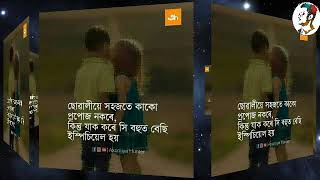 Assamese love story.. Propose call recording
